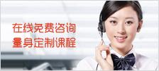 学苑教育广州分校咨询
