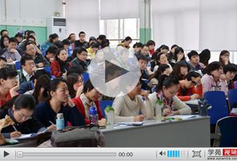2014年同等学力英语词汇强化班视频
