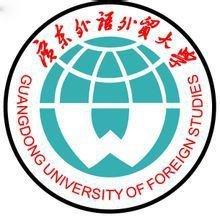 广东外语外贸大学商学院2018年MBA招生简章 - carry - 学苑教育博士、硕士研究生考试资料库